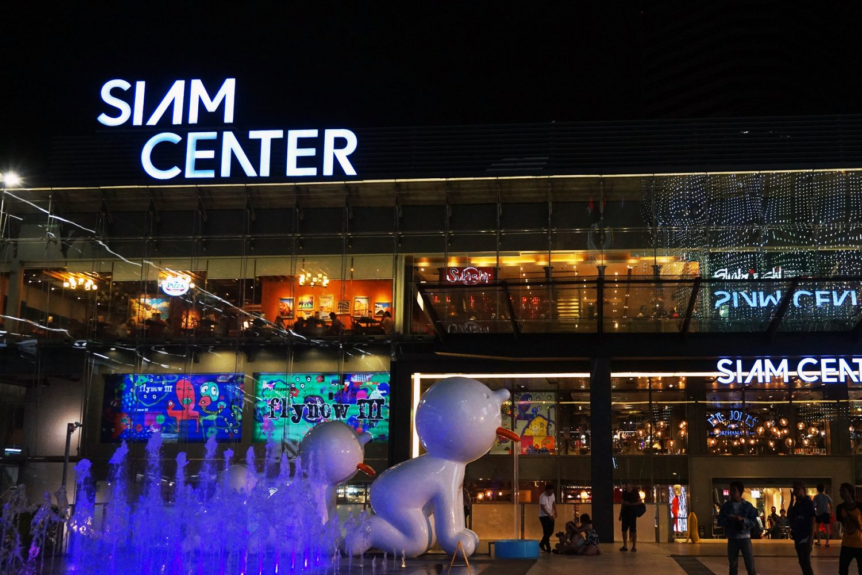 Siam center visite shopping